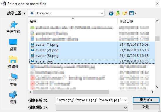 select-files