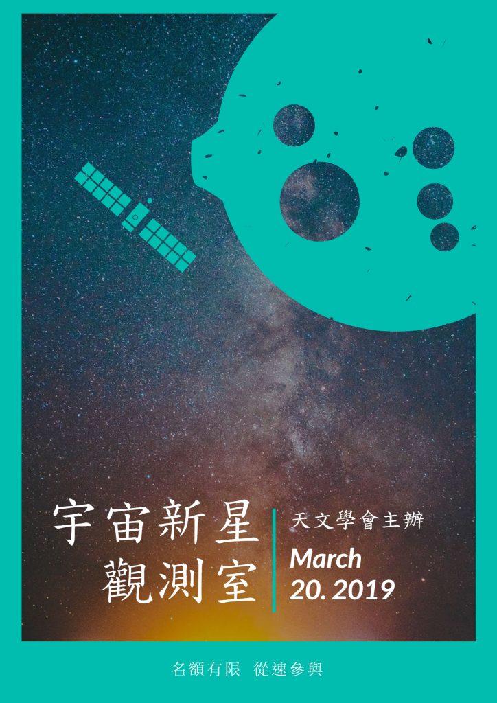 club-poster-724x1024