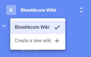 more-wiki
